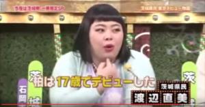 kashiwa05