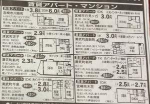 miyazaki_koukoku