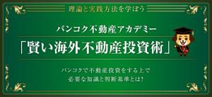 academy-main01