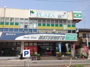 brazilianplaza