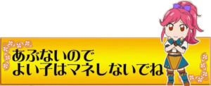 yoiko